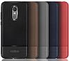 """Люксовый антиударный чехол под кожу и карбон (усиленный) для Xiaomi Redmi 5,7"""". Фирма Rugged Armor"""