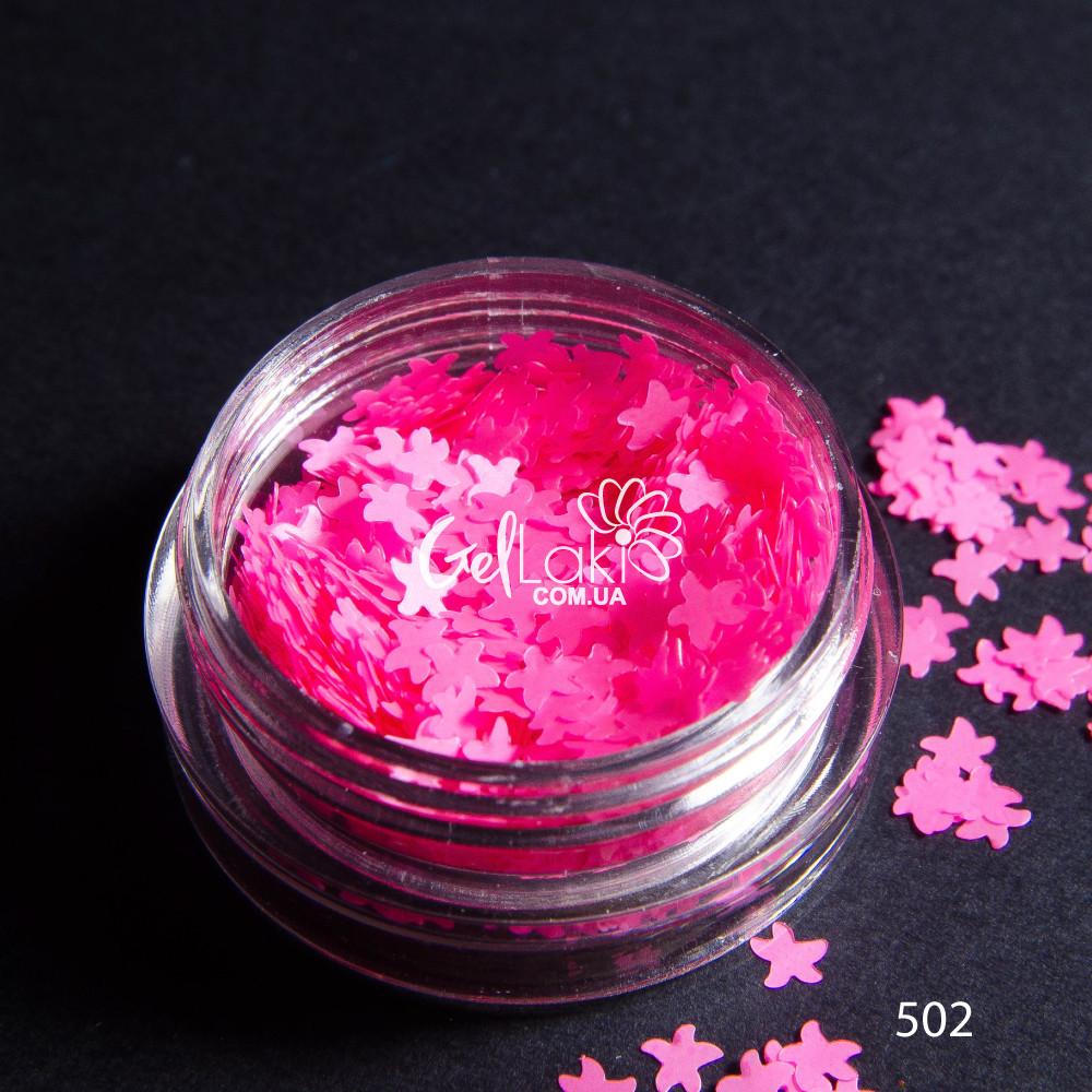 Камифубики (морские звезды) для дизайна ногтей (розовый), 502