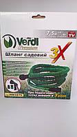 Шланг для полива растягивающийся (силикон+ткань) 22.5м (зеленый) + в подарок Пистолет для полива