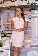 Стильное платье приталенное короткое с коротким рукавом однотонное персик