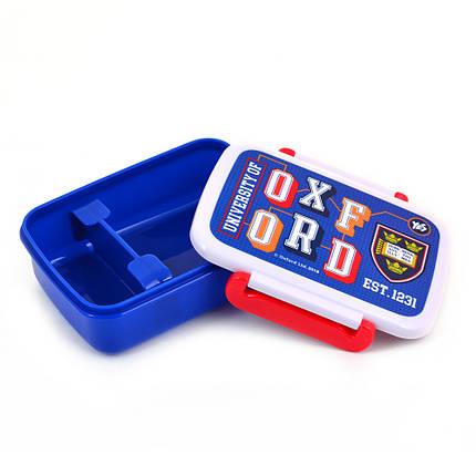 """Контейнер для еды """"Oxford""""(blue)"""" 420 мл, с разделителем 706203 """"1 Вересня"""", фото 2"""