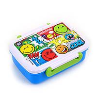 """Контейнер для еды """"Smiley World"""" (blue) 420 мл, с разделителем 706205 """"1 Вересня"""""""