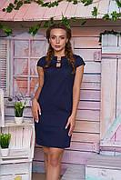 Деловое платье летнее мини с коротким рукавом темно синее