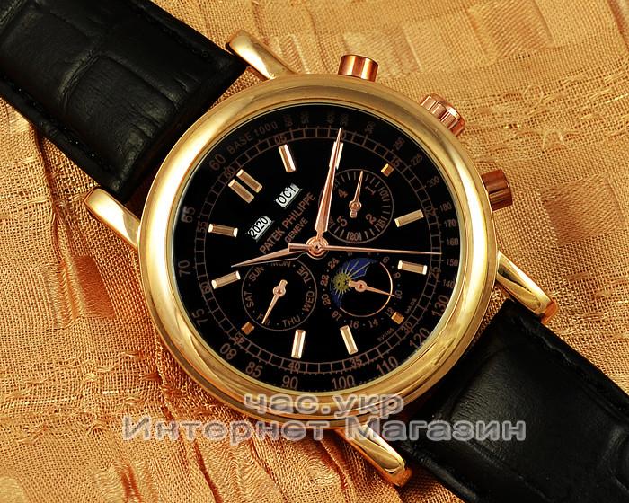 Мужские наручные часы Patek Philippe Grand Complications Perpetual Calendar Gold Black реплика