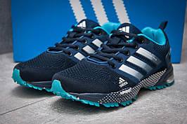 Кроссовки женские Adidas SonicBoost, темно-синий (13343),  [  36 (последняя пара)  ]