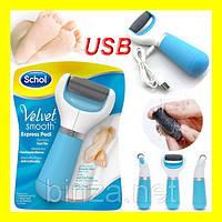 Электрическая роликовая пилка для стоп с USB schol Velvet Smooth