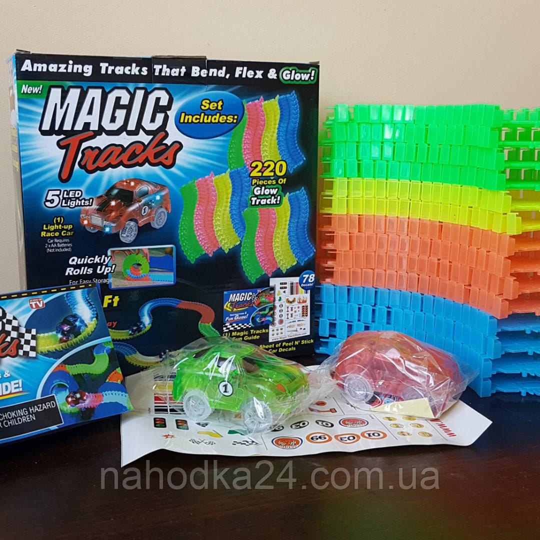 Magic Tracks на 220 деталей + машинка ПОДАРОК!!! Оригинал!!! Трек Светится! АКЦИЯ!!!