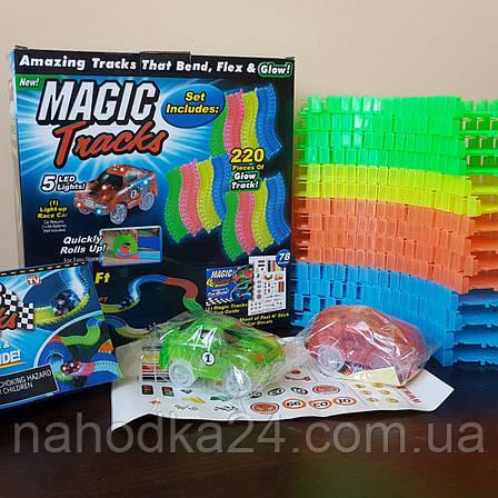 Magic Tracks на 220 деталей + машинка ПОДАРОК!!! Оригинал!!! Трек Светится! АКЦИЯ!!!, фото 2
