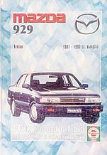 MAZDA 929  Модели 1987-1993 гг. Руководство по ремонту и эксплуатации
