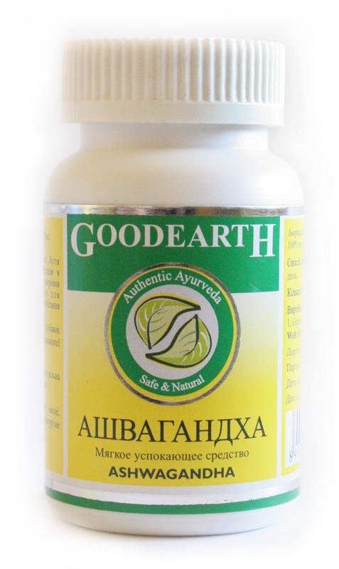 Ашвагандха / Ashwagandha, 60 капс.импотенция, бесплодие, стресс ...