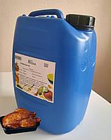 Ароматизатор харчовий Курка смажена (Курица жареная)