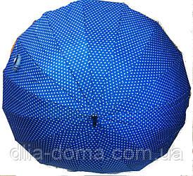 Зонты женские трость Универсал Синий