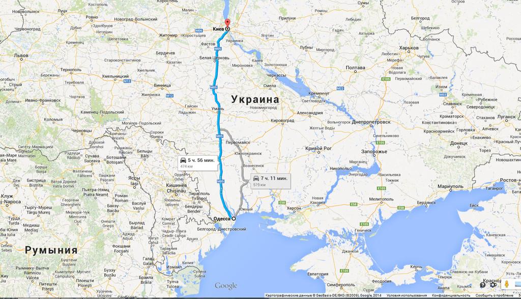 Одесса → Киев