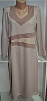Трикотажное платье с длинным рукавом бежевого цвета, фото 1