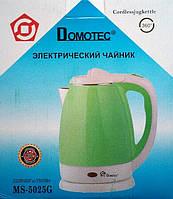 Электрочайник Domotec MS 5025, 2 л, 1500 В, колба металл (только ящиком/12 шт)