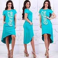 Платье женское летнее Cola оптом