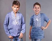 Вишиванка хлопчикова джинсового кольору (короткий або довгий рукав), фото 1
