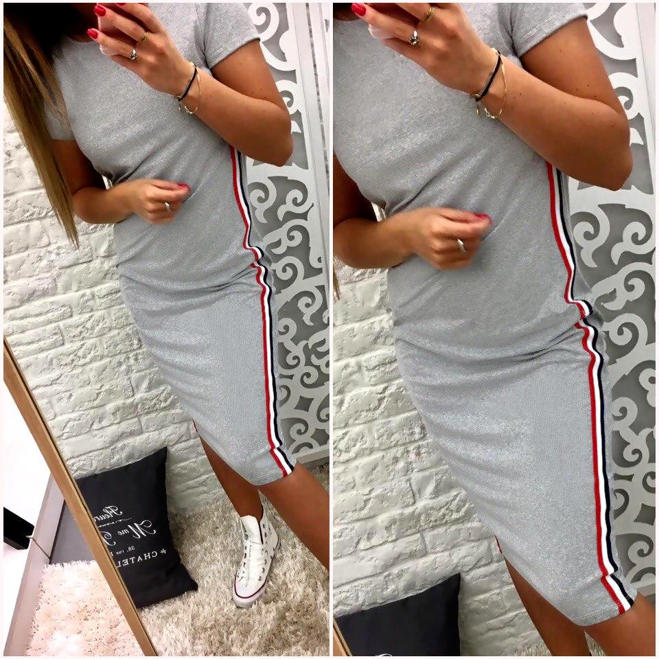Серое спортивное платье с лампасами Fendy (Код MF-144)