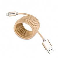 Кабель USB Lonsmax для Iphone 5/6/7/8 в тканевой оплетке 1M золото