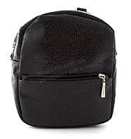 Маленький стильный оригинальный женский рюкзачок с качественной кожи PU ручная работа art. 016 (102297) корич, фото 1