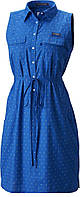 Платье женское Columbia Super Bonehead™ II Sleeveless Dress арт.1577611-409 ( FL5052-409 )