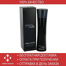 Giorgio Armani Armani Code Pour Homme EDT 100ml (туалетная вода Джорджио  Армани Армани Код Пур 455a745af83e6