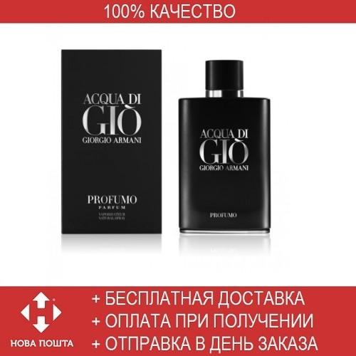 Giorgio Armani Acqua Di Gio Profumo Parfum 125ml духи джорджио