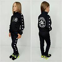 Спортивный  костюм  Converse  на  девочку  134 см