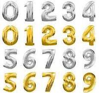 """Шарик фольгированый 8537g/s-4 Цифры """"4"""" золото и серебро 75см (в индивид. упаковке)"""