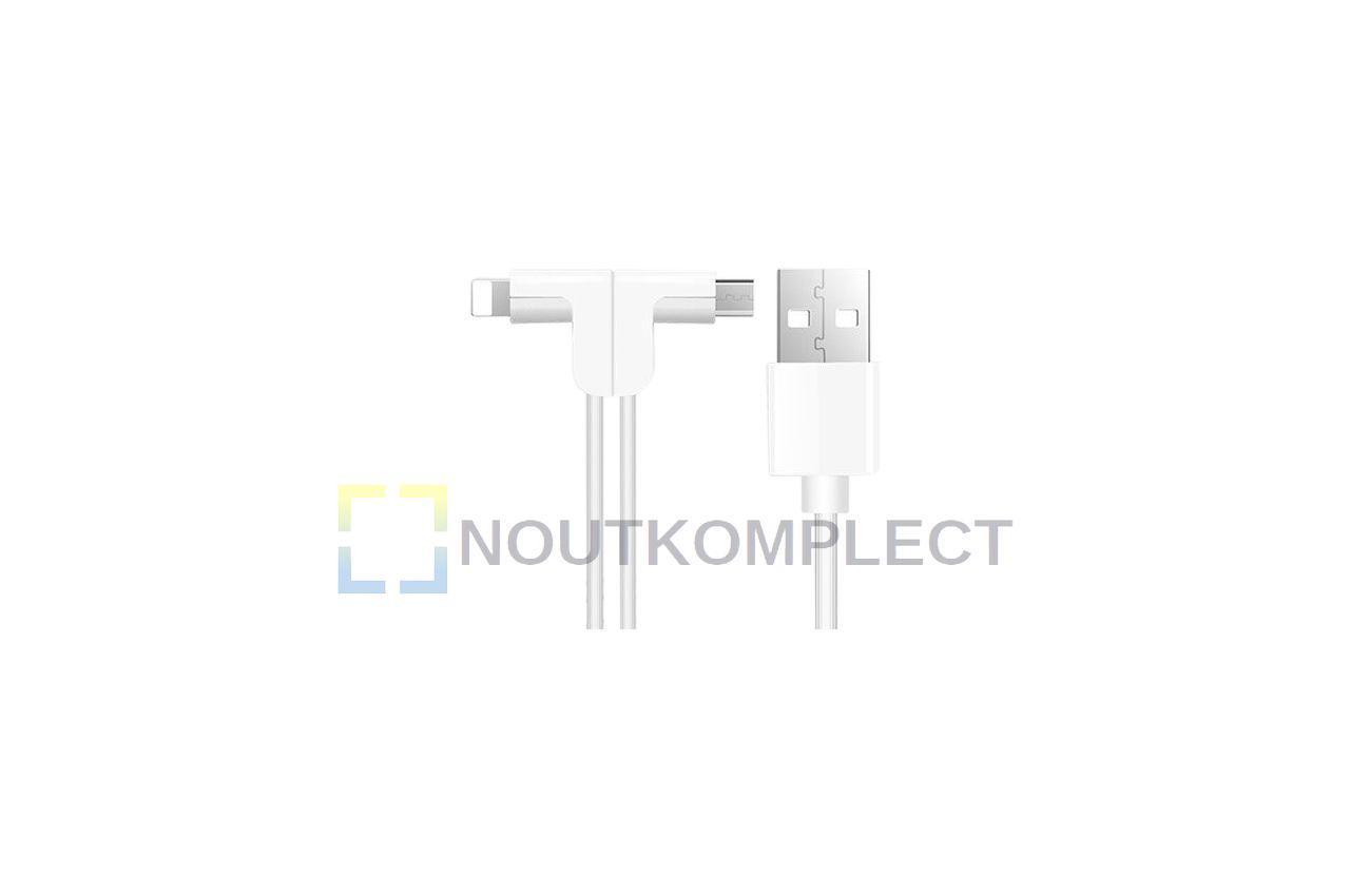 Кабель Lightning+Micro-USB Hoco - X12 1,2 м White