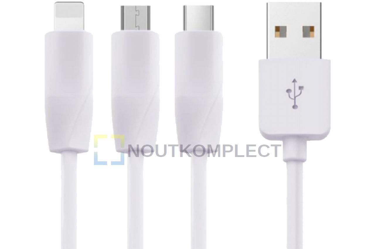 Кабель Lightning+Micro-USB+Type-C Hoco - X1 1 м White