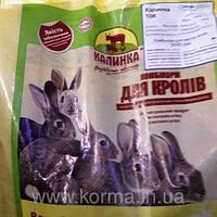 6804 Кобікорм  Калинка для кролів Старт 20-60 днів. 10 кг.