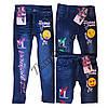 Лосины детские под джинс для девочек Малыш 3-7 лет Китай Оптом C22