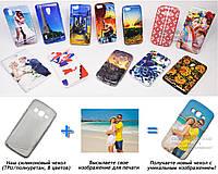Печать на чехле для Samsung g3815 Galaxy Express 2 (Cиликон/TPU)