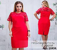 5c5458a0f67 Прямое летнее платье большого размера Производитель Одесса раз.48-62