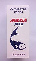 Активатор клева Mega Mix ОРИГИНАЛ - активатор клёва с феромонами (Мега Микс)