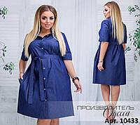 0e046020e3ce Легкое джинсовое платье-рубашка большого размера Производитель Одесса  раз.48-62