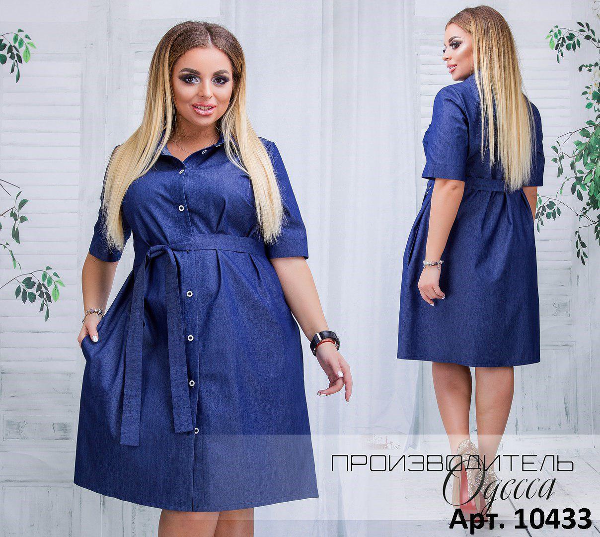 4a16996638d Легкое джинсовое платье-рубашка большого размера Производитель Одесса раз.48 -62