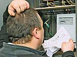 RAB-тарифи на енергоносії