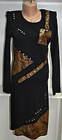 Трикотажное платье маленького размера, фото 1