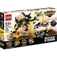 Конструктор LEGO MBA Action Designer 20217 576 деталей (0673419201735)