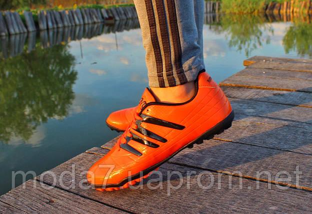 Подростковые футзалки - сороконожки оранжевые 36-41р, фото 2