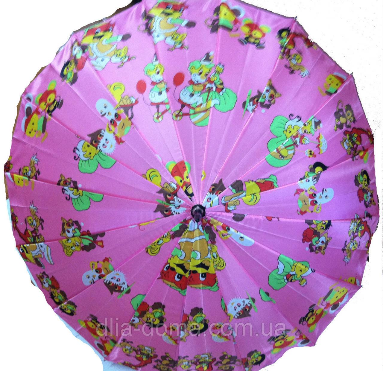 Зонт  трость женский Розовый