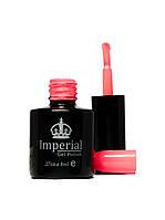 Гель-лак Imperial (США) 143 8мл
