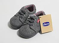 Дитяче взуття оптом в Украине. Сравнить цены 9580577be90a5