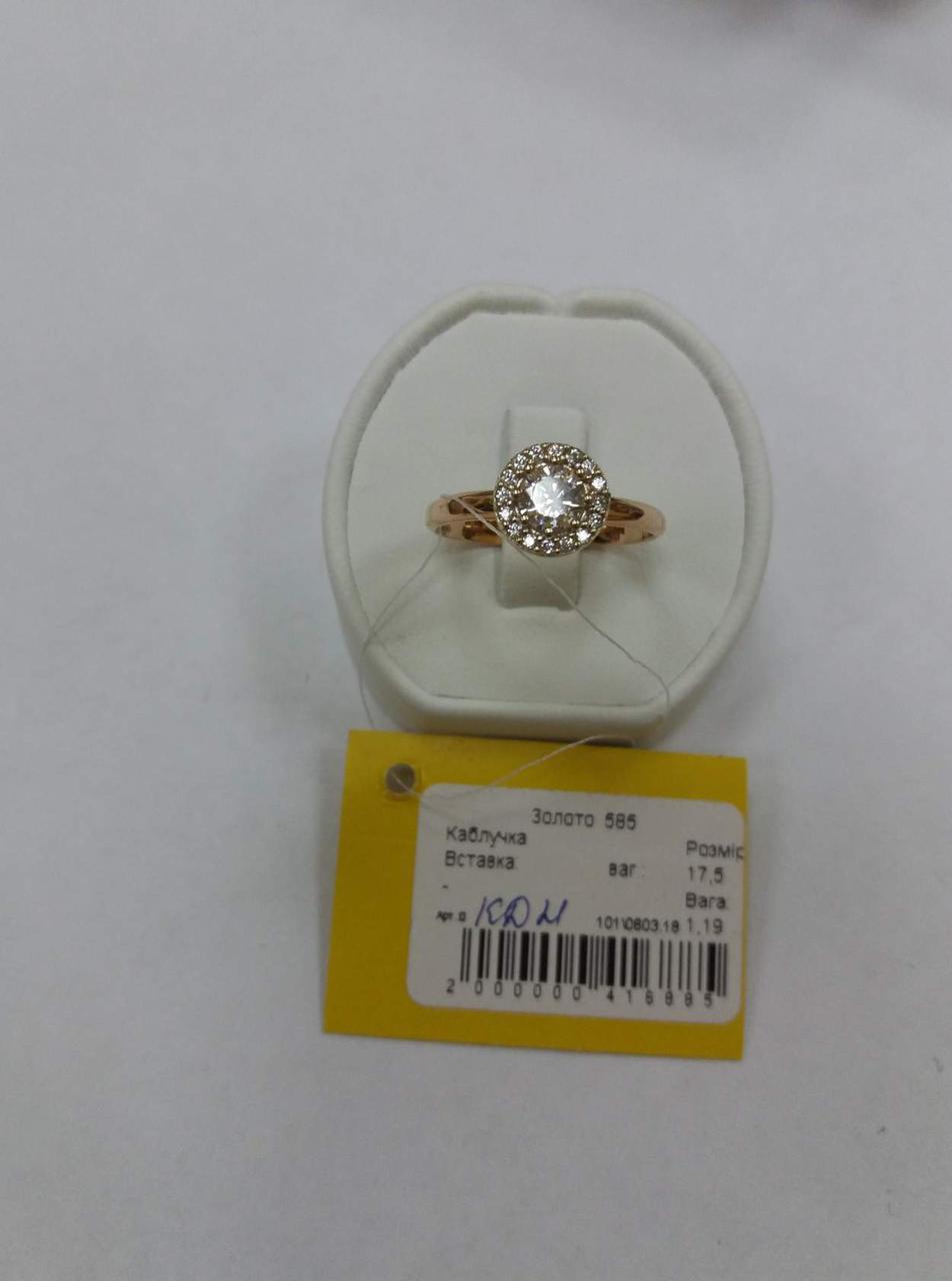 Жіноче золотое кольцо 585 проби