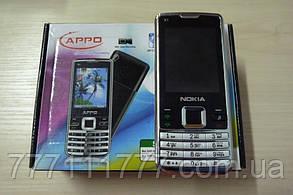 Мобильный телефон OPPO X1 white белый Гарантия! (Реплика)