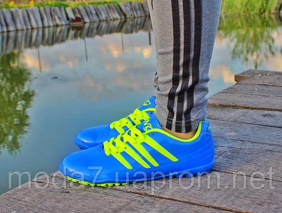 Мужские футзалки - сороконожки голубые 40-46р, фото 2