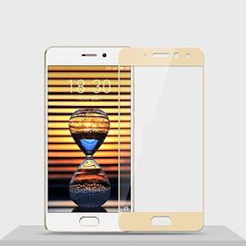 Защитное стекло Full Screen для Meizu Pro 7, золотистый