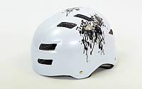 Шлем для ВМХ,Skating,Freestyle и экстримального спорта ShE-01-A